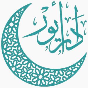 Logoverde1